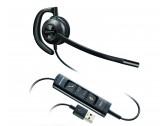 obrázek HW535 USB